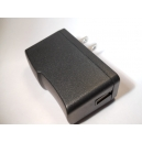 2 amp AC to USB Adapter