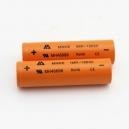 MNKE IMR 1500mah 18650 Battery